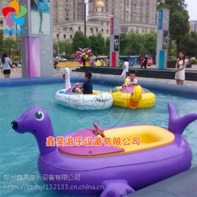 夏季水上乐园 儿童碰碰船亲子双人电瓶船 游乐设备水上漂浮物