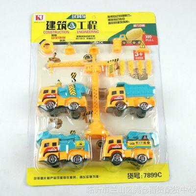 建筑工程车模型 回力玩具车套装 10元店配货地摊赶集热卖货源