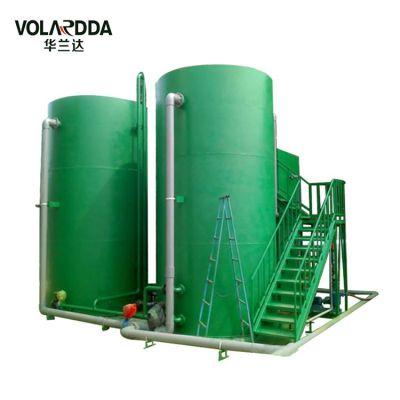 崇左大新县一体化净水设备 华兰达一体化净水器单体过滤器全自动运行水处理装置