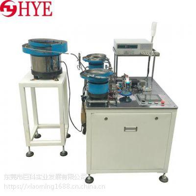 东莞变压器磁芯全自动组装包胶带测试机哪家好?东莞巨科HY-B08产品好