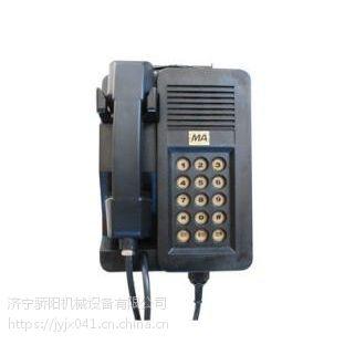 KTH116矿用自动电话机使用条件