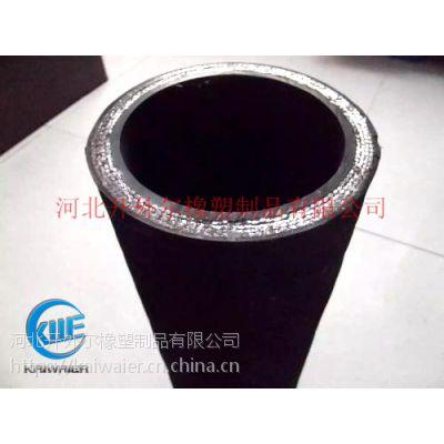 高压胶管高压钢丝缠绕胶管-开外尔
