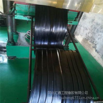 厂家供应中埋橡胶止水带300*8mm型号齐全,品质保证,量大优惠