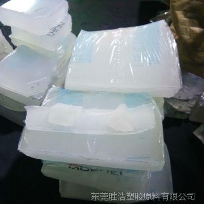 EPDM美国陶氏4570三元乙丙橡胶 增加韧性耐寒块体橡胶用于模压成型产品