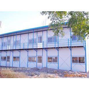 青岛莱西市彩钢板房厂家|雅致活动板房|框架板房批发安装