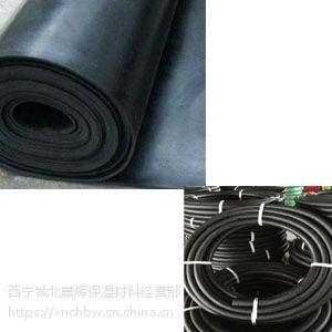 供青海橡胶板和西宁橡胶管优质