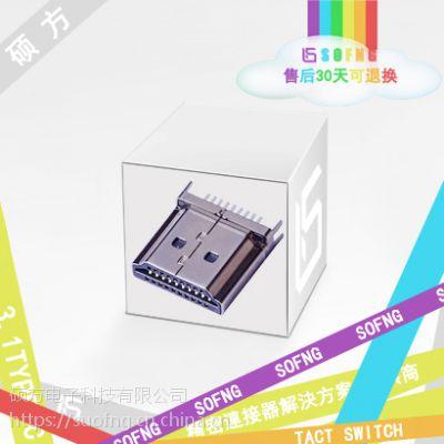 HDMI A型 公座 180° (夹板式)