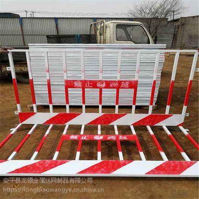 施工护栏 坑口防护围栏 杆坑边隔离带围栏