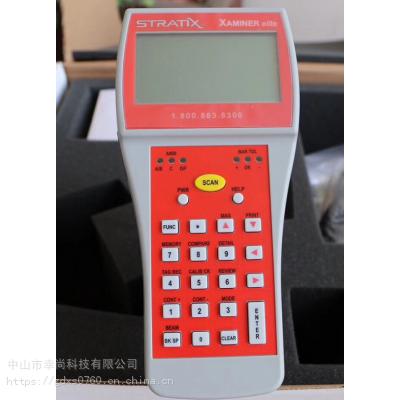 Xaminer Elite 9015 9020 9030 激光条码检测仪