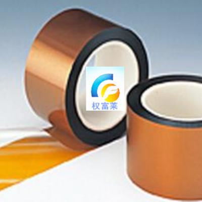 QFN封装胶带 UV切割胶带 LDE芯片切割 滤光片切割 铜箔灌封胶带