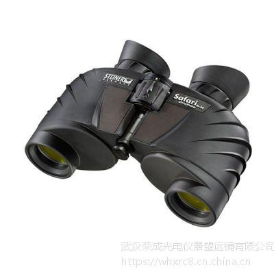 视得乐野外考察望远镜4405 4406视得乐望远镜天津总代理