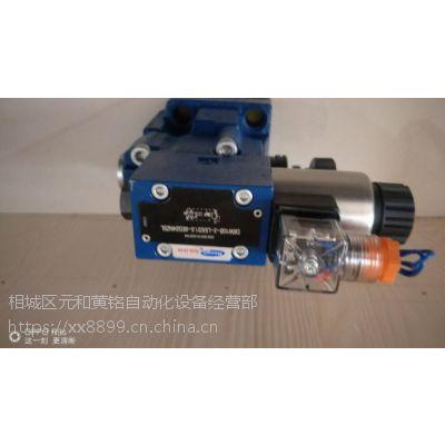 上海立新SHLIXINDBEMC10-30/20XY/2/V厂家直销