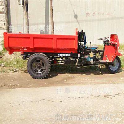 厂家定制柴油自卸三马子 柴油载重工程车 电启动农用机动三轮车