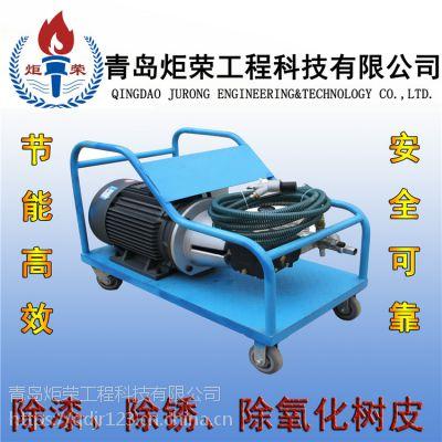 炬荣厂家直销水喷砂除油污除垢除漆除锈清洗机500公斤高压清洗机