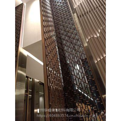 别墅室内铜,不锈钢,铝等各类金属材料工艺品屏风