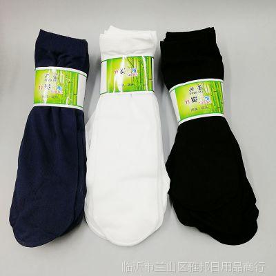 夏季丝袜10双男袜 短款薄款黑色袜子 简约纯色丝光棉一件代发
