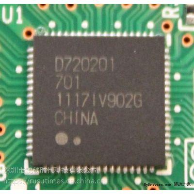 供应D720201-USB3.0 PCI-E 扩展卡芯片方案提供商