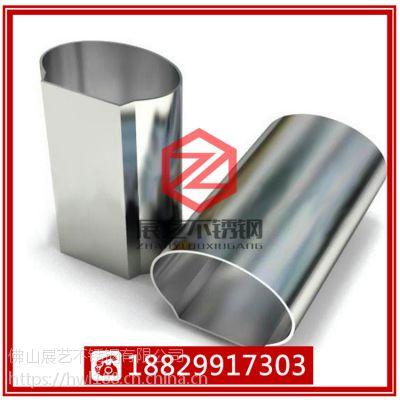 304不锈钢异型管管 椭圆管 平椭圆形管 扁圆管 槽管扇形管
