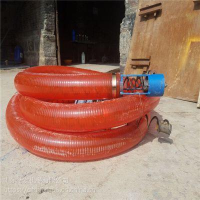 家用电螺旋吸粮机 两根胶管抽料机