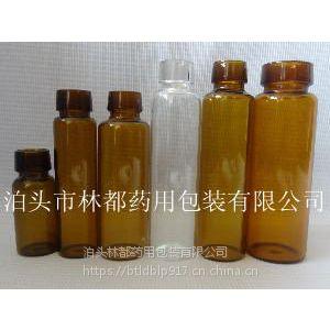 山东林都供应10mlC型口药用玻璃瓶
