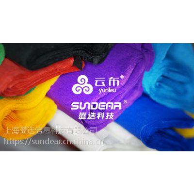 上海盛迭信息科技纺织行业解决方案