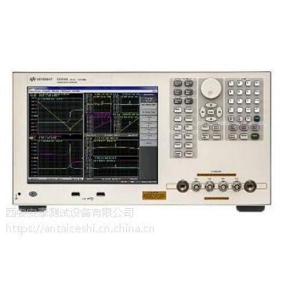安捷伦阻抗分析仪E4990A