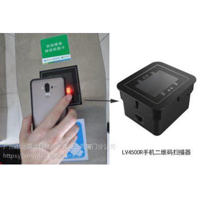 门禁扫码开门二维码识别设备手机二维码扫描模块