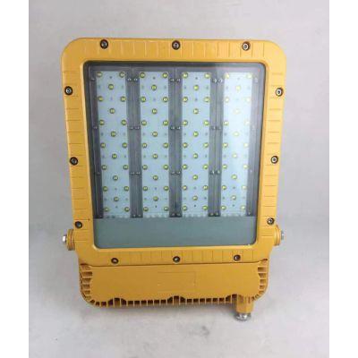 亮聚福SZSW8121防爆LED投光灯 SZSW8120加气站液化站防爆灯150W/200W