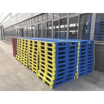 供应云南省各市县各种拆分式的塑料托盘