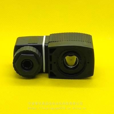 厂家直销宝德电磁阀线圈6213系例专用线圈 高度42mm 内孔10mm 12mm AC220V