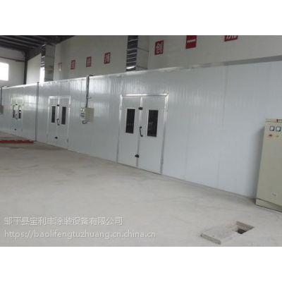 滨州环保烤漆房/废气处理设备/家具喷漆设备定制安装