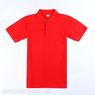 昆明夏季工作服和T恤衫定做印字服务