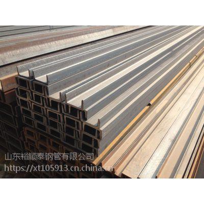 山东Q235槽钢现货批发零售
