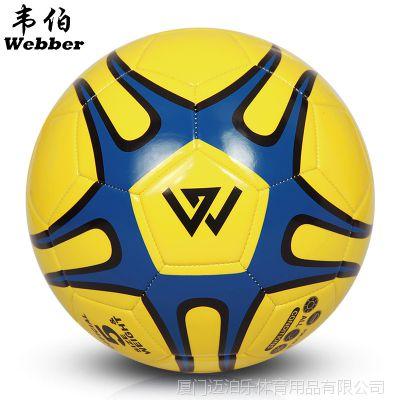 正品韦伯足球3-4-5号儿童成人男女子耐磨训练用比赛高初中小学生