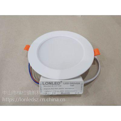 Lonled 超薄 高流明 LED 筒灯 适用于家装,工装,质保三年