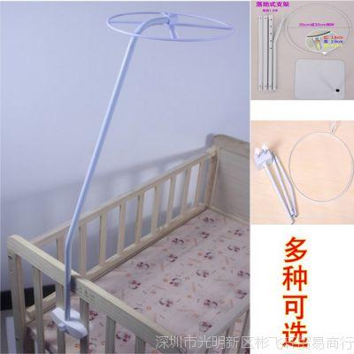 婴儿蚊帐配件/婴儿蚊帐支架加厚加粗通用款婴儿床蚊帐支架特价