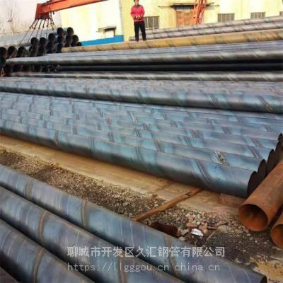 200井管杭州降水井用219*2过滤井管批发价