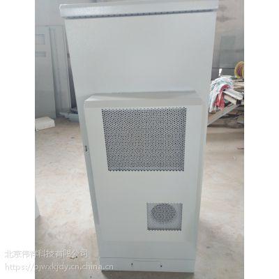 室外电源柜TP48200A尺寸华为48v200A交转直电源