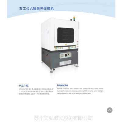 天弘 6000瓦激光切割机哪个品牌好钣金加工专业德国激光切割机