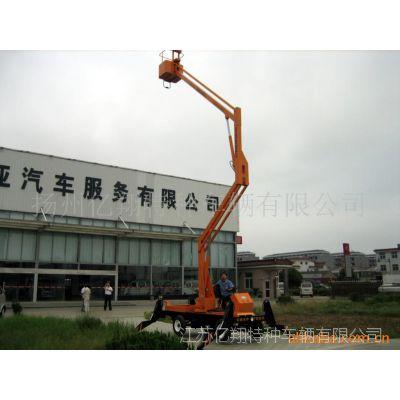 供应GKT-10.5曲臂式高空作业平台 折臂式液压升降台