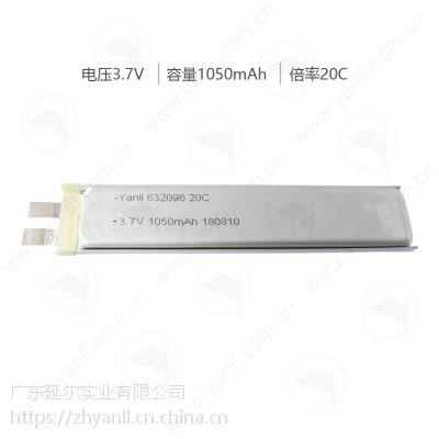 632096 20C 1050mAh高倍率聚合物锂电芯