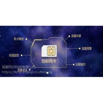 国际物联网卡资费GPS定位