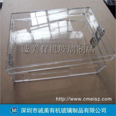 供应打卡机亚克力保护盒 有机玻璃产品包装盒 透明防尘盒