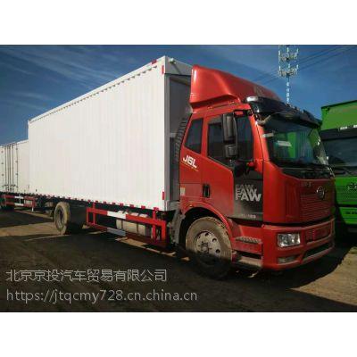 北京解放J6L 180马力质惠版车型7.7米厢货车总代理,