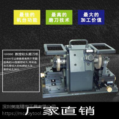 进口钻头磨刀机/美高修磨机/进口钻头研磨机