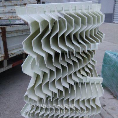PP材质折流板式除雾挡水板哪有卖的 双通道三通道 河北华强