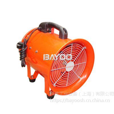 BAYOO|拜优手提式通风机|手提通风机|通风扇|换气扇
