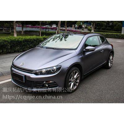重庆汽车漆面改色膜对原车漆有哪些保护作用?