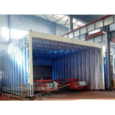 供应马鞍山市可移动伸缩喷漆房生产安装