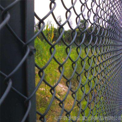 体育场围网安装 室外场地围网 铁丝围栏网隔离栅